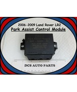 2006-2009 Land Range Rover LR2 Park Assist Module 6G92-15K866-AH YWC0009... - $39.55