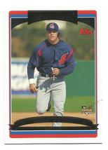 Ryan Garko 2006 Topps Rookie Card #300 Cleveland Indians Free Shipping - $1.09