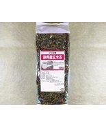 Tokyo Matcha Selection Tea - VALUE: Genmai-cha 600g Japanese popcorn gre... - $29.69