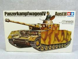 Tamiya Wwii Military German Panther Panzerkampfwagen V Tank Model Kit - $34.64