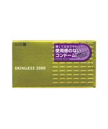 Sagami Original 002 Ultra Thin 0.02 Condom 12pcs Made in Japen(US Seller) - $14.57