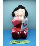 Walt Disney Store And Parks Mini Bean Bag Japan Girl Of It's A Small Wor... - $12.86