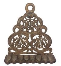 Judaica Vintage Bronze Hanukkah Oil Menorah North Africa Bird Ornament Wall Hang image 1