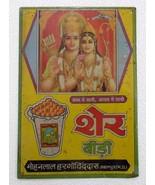 India Vintage Tin Sign of Lion Brand Bidee Hindu God Rama & Sita  C-570 - $19.13