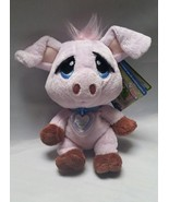 Stuffed Pig Plush Toy Soft Gift3D Rescue Pet Retired My ePets Myepets Mi... - $15.97