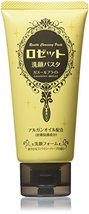 ROSETTE Facial Cleansing Paste, Yellow, 5 Ounce