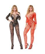Cytherea Sexy Lingerie Women's Dress Underwear Lace G-string Sleepwear 8507 - $8.50