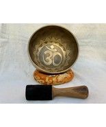 OM CARVED HAND-HAMMERED TIBETAN SINGING BOWL, HEALING,  SOUND THERAPY 7.... - $98.65