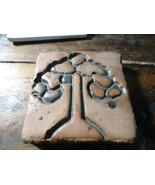 Authentic Antique 2.5 Inch American Redware Pottery Glazed Tile / TREE  - $50.00
