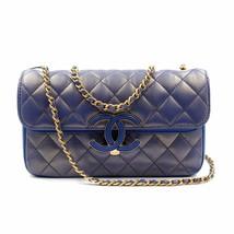Chanel Blue Metallic Gold-Tone Metal Calfskin Lambskin Small Flap Bag A57275 - $4,275.00