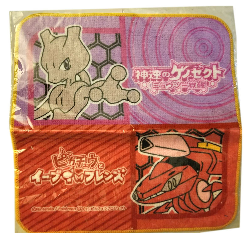 Pokemon Toyota Toyopet Pokemon Movie Mewtwo / Genesect Promo Anime Hand Towel