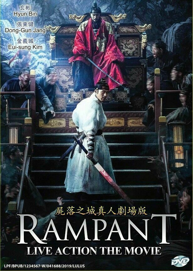 Korean Movie DVD Rampant (2018) GOOD ENG SUB All Region Ship From USA