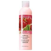 """Avon Naturals Body Lotion """"Strawberry & Guava"""" - $3.99"""