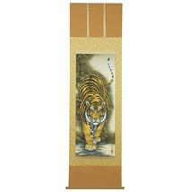 Tokyo Art Gallery ISHIHARA - Kakejiku (Japanese Hanging Scroll) : Tiger (B) -... - $3,477.87
