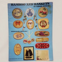 Bamboo and Baskets in Cross Stitch Booklet 1983 Needlework Windmill Flow... - $17.99