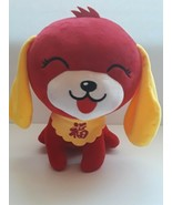 """Lenle Chinese Red And Yellow Plush Stuffed Animal Toy Dog 10"""" Tall  - $24.75"""