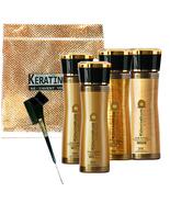 Keratin Cure 0% Fornaldehyde Gold & Honey Bio-Brazilian 6 Piece Smoothin... - $171.99