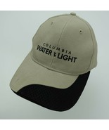 Columbia Water Light Ball Cap Hat Adjustable Baseball - $13.85