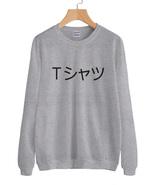 Deku Boku no Hero Academia Sweater Sweatshirt LIGHT STEEL - $30.00