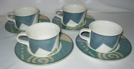 Mikasa Intaglio Life Style CAC18 Cups & Saucers John Bergen 4 Sets - $23.36