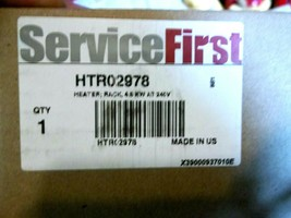 SERVICE FIRST HEATER RACK HTR02978 FREE SHIPPING - $67.72