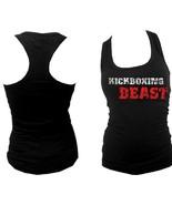 Kickboxing Beast distressed look black women athletic fit racerback tank top - $13.99