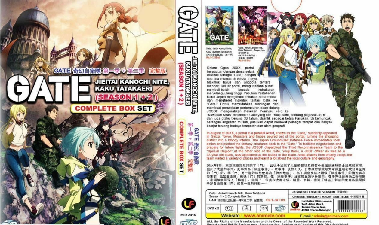 GATE: Jieitai Kanochi Nite, Kaku Tatakaeri Season 1+2 ENGLISH DUB +Tracking