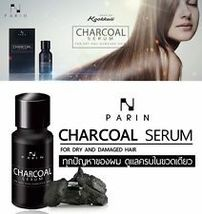 Parin Charcoal Hair Serum Treatment Reduce Hair Loss, Dry & Damage Hair 15ml. - $23.00
