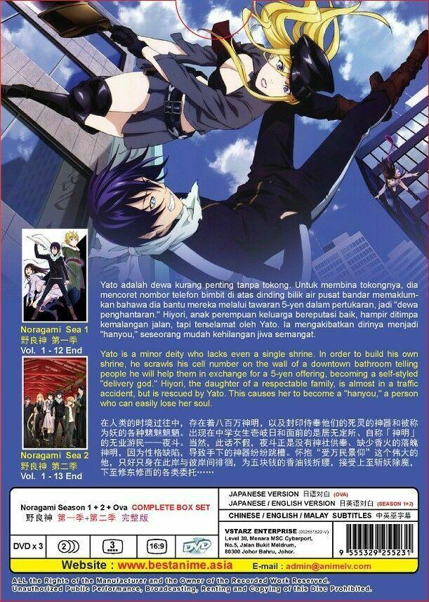 NORAGAMI Complete Series ( Season 1+2 +OVA ) English Dubbed Ship From USA