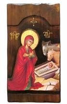 Wooden Greek Christian Orthodox Wood Icon of The Genesis of Jesus Christ / K4 - $158.30