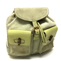 AUTHENTIC GUCCI Bamboo Suede and Leather Backpack Bag Light Green -  380.00 3a14d285eaddd