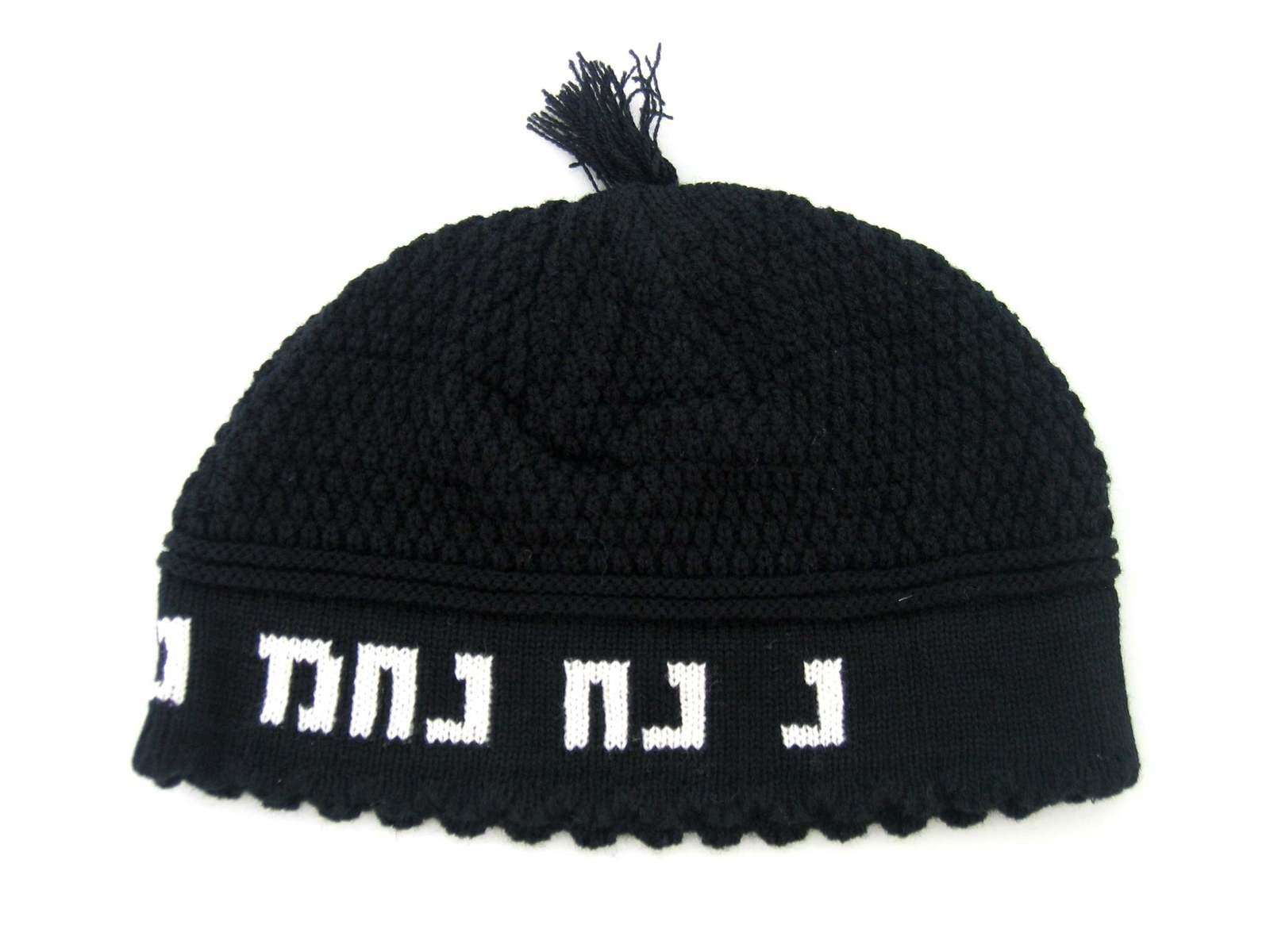 Judaica Nachman Frik Freak Kippah Yarmulke Black White Israel 24 cm 100% Cotton