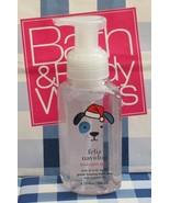Bath & Body Works 'FELIZ NAVIDOG' Gentle Foaming Hand Soap 8.75 oz - $7.87