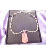 Sterling Silver & Agate Beaded Necklace with Red Jade Carved Dragon Pendant - $74.25