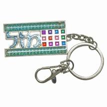 Judaica Keyring Keychain Key Holder Mazal Luck Charm Turquoise Hoshen Stones