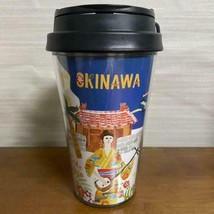 Starbucks Limited Design Tumbler Okinawa Bland New - $38.09