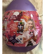 Unicorn Surprise Egg Filled With Toys - $54.95