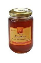 Heather Honey 450gr-17.86oz Vase from Kalymnos island mountain - New Harvest - $24.67