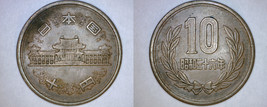 1961 YR36 Japanese 10 Yen World Coin - Japan - $4.99
