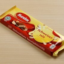 Marabou Swedish Milk Chocolate Bar with Hazelnuts (3.5 ounce) - $4.99