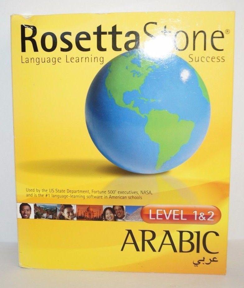 Rosetta stone arabic level 1 2 winmac and 50 similar items rosetta stone arabic level 1 2 winmac personal edition old version m4hsunfo