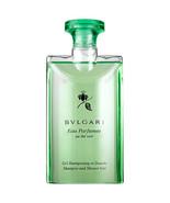 Bvlgari au the vert Shampoo & Shower Gel 2.5oz Lot of 3 - $26.99