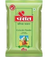 Vasant Masala Coriander Powder - 500gm - $21.11