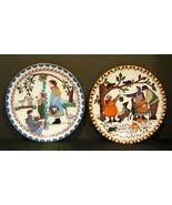 2  BARBARA BOURGEAURICHARDS Folk Art Seasons of the Year Plates Ltd Edtion - $14.90
