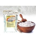 Agar Agar Powder Vegetable Gelatin Natural Seaweed High Dietary Fiber 300g - $30.50