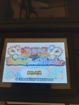 Nintendo Game Boy Advance GBA Yu-Gi-Oh! Destiny Board Traveler image 1
