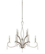 Capital Lighting C4060BS000CR Ten Light Brushed Silver Up Chandelier   - $435.55