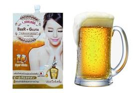 Fuji Fongbeer Serum Beer Gluta Whitening Bright Face Nourishing Restore ... - $3.99