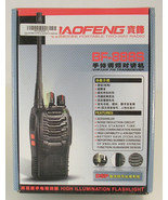 Baofeng BF-888S Two Way Radio New in Box - $14.00