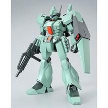 *HGUC 1/144 RGM-89D Jegan D-type plastic model Premium Bandai only - $41.34